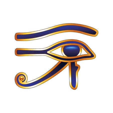 horus: Eye of Horus isolated on white photo-realistic vector illustration