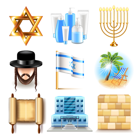 deck chair isolated: Israel icons detailed photo realistic vector set