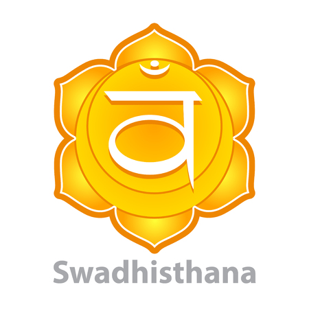 swadhisthana: Chakra swadhisthana isolated on white vector illustration Illustration