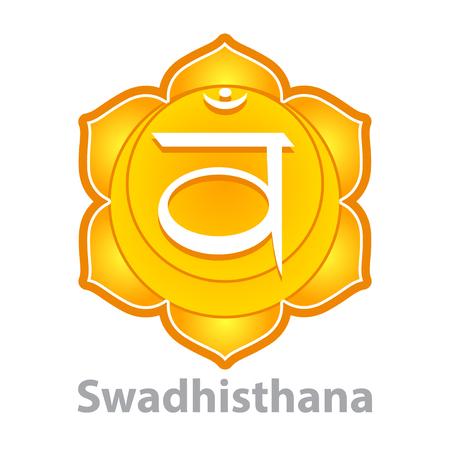 Chakra swadhisthana isolated on white vector illustration Illustration