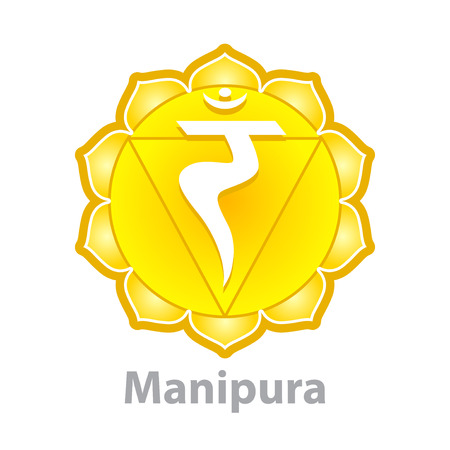 manipura: Chakra manipura isolated on white vector illustration
