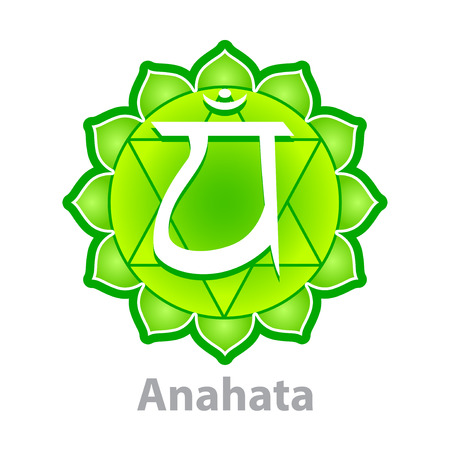 Chakra anahata isolated on white vector illustration