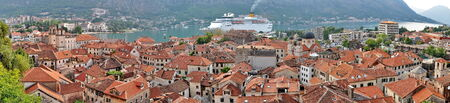 View of Kotor Bay in Monte Negro photo