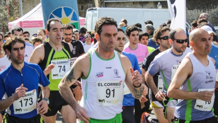 Several runners participating in the race of Murgia Stock Photo - 18645968