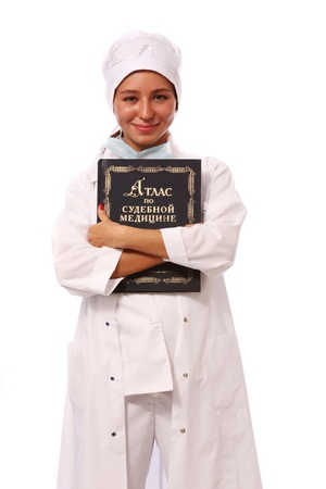 forensic medicine: the inscription on the book: Atlas of Forensic Medicine Stock Photo