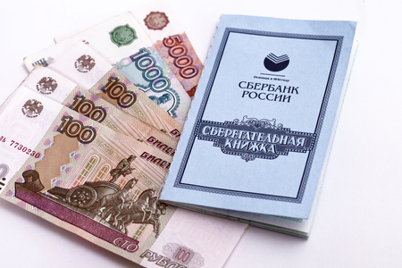 passbook: Sberbank of Russia. Passbook. Russian rubles on a white background