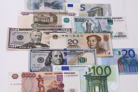 dinar: Currency leading countries of the world
