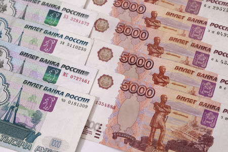 dignity: Money Russian banknotes dignity five thousand and thousand rubles background  Stock Photo
