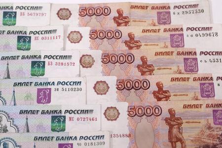dignit�: L'argent des billets de banque russes dignit� cinq mille et mille roubles fond