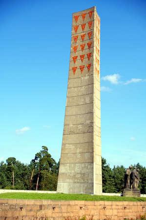 sachsenhausen: Vittima War Memorial Sachsenhausen Mondiale, Berlino campo di prigionia