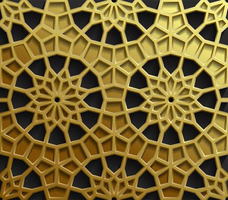 Arabic geometric ornament collection.