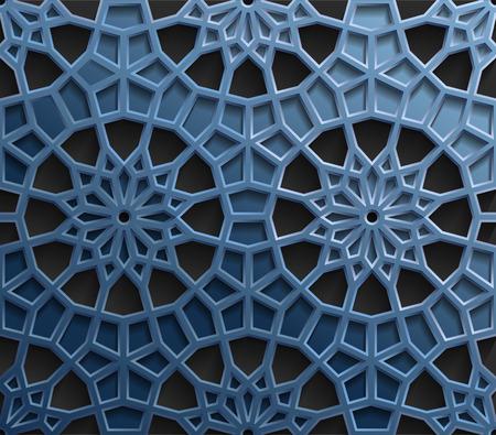 Blue oriental patterns arabic geometric ornament collection