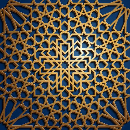 Set of islamic oriental patterns, Seamless arabic geometric ornament collection. Vector traditional muslim background. east culture, indian heritage, arabesque, persian motif, 3D. Ramadan kareem. Gold