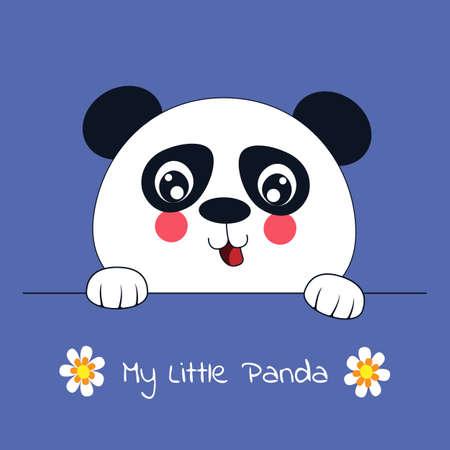 Cute beautiful cartoon face bear panda. Vector illustration.