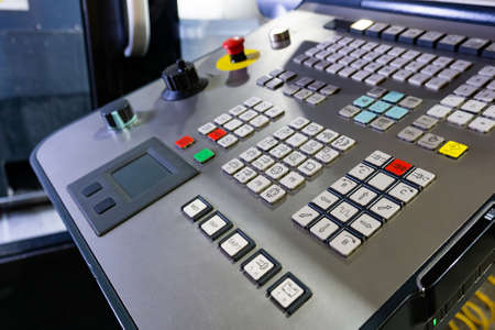 The control panel of the cnc machine, the control of the machining center.