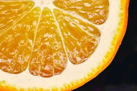 Half a citrus fruit Zdjęcie Seryjne