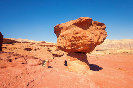 timna: The Mushroom geological attraction in Timna National Park, Israel