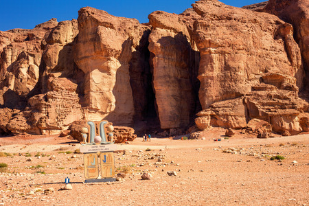 timna: EILAT, ISRAEL - The Famous Solomons Pillars in Timna National Park , Israel. The first copper mines in the history and the Hathor temple were here. Stock Photo