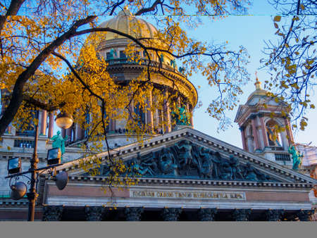 St. Isaac's Cathedral in Saint-Petersburg, Russia.