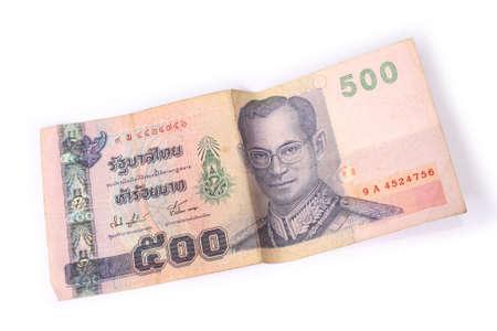 500 baht - thai bath money collection on white background photo