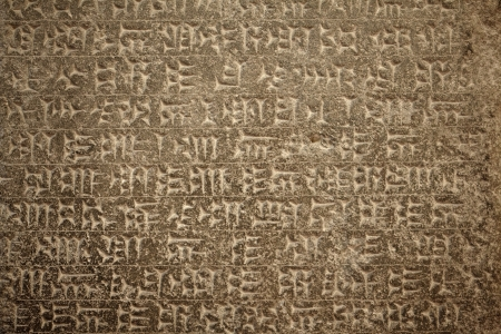 Cuneiform ancient writing of  Sumerian or Assyrian civilization photo