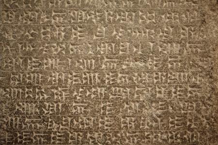 Cuneiform ancient writing of  Sumerian or Assyrian civilization photo