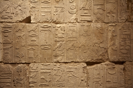 Old Egypt ancient writings background photo