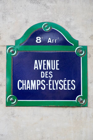 champs: Champs Elysees sign in Paris, France
