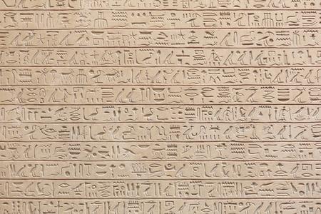 Egyptian hieroglyphics stone background Foto de archivo