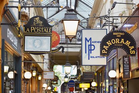passages: Paris, Passage des Panoramas. Typical passages. Editorial