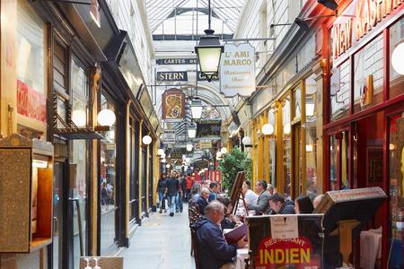 Paris, Passage des Panoramas typical french passage