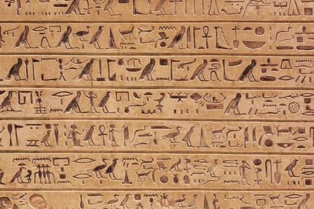 Egyptian hieroglyphics stone background Archivio Fotografico