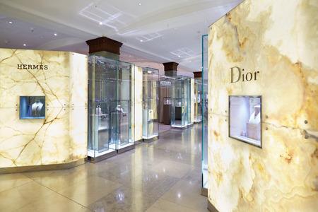 harrods: Harrods department store interior jewelry area in London
