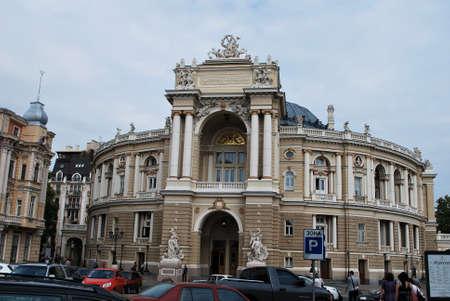 theater in Odessa - Ukraine