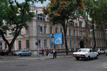 Odessa - Ukraine Stock Photo - 12818676