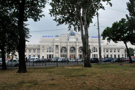 odessa: Odessa train station - Ukraine Editorial