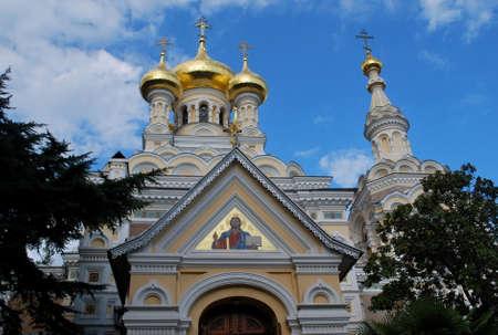 cupolas:  Yalta - Cathedral of St  Alexander Nevsky