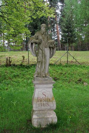 Austria - monastery Heigenkreuz Stock Photo - 37355131