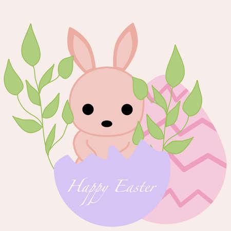bunny in a half egg, vector illustration