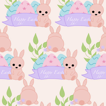 happy easter, seamless pattern