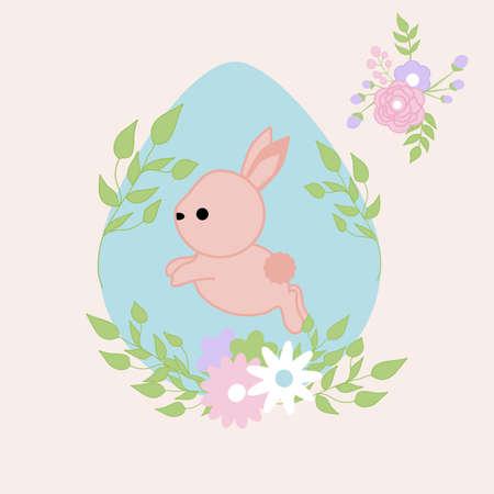 pink bunny in a blue egg, vector illustration