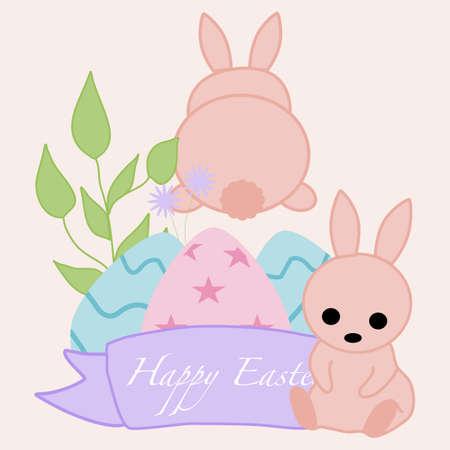 three easter eggs and cute bunnies, vector illustration Illusztráció