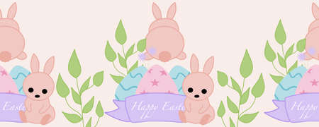 horizontal border with cute bunnies and egs