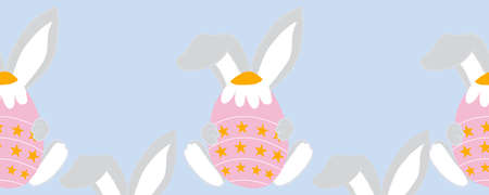 horizontal border with pink easter egg and bunnies