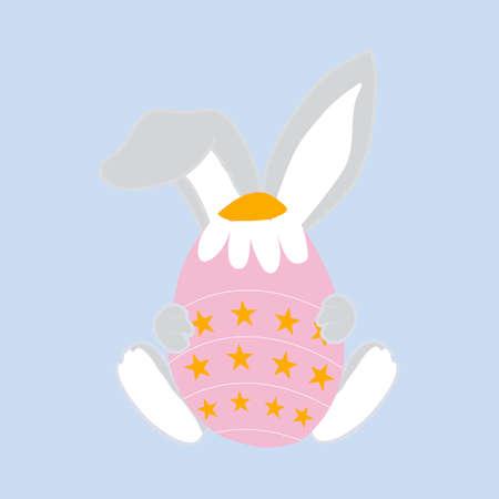 vector illustration with easter pink egg and bunny ears Illusztráció