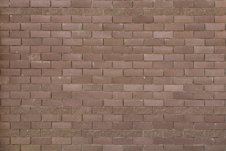 Brown Brick Wall With Decorative Inserts Stock Photo, Picture And ...