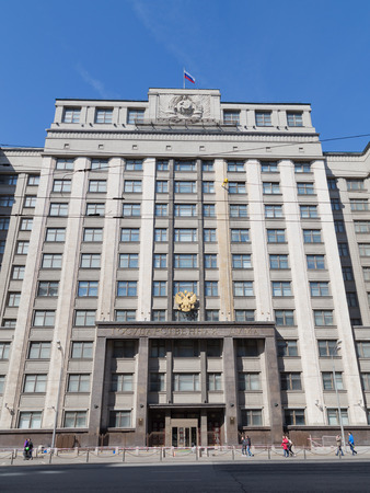 duma: Moscow - April 12, 2015: The building of the State Duma in Moscow in good weather, to develop the Russian flag and people go about their business April 12, 2015, Moscow, Russia