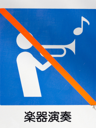 banning: Sign of the icon a man playing the trumpet on a blue background, banning music in a park of Tokyo, not to break the silence and not to frighten the animals Stock Photo