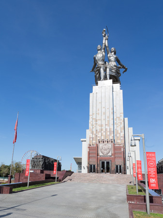 tends: Moscow - August 24, 2015: Worker and Collective Farm monument - a monument of monumental art, an ideal and a symbol of the Soviet era and the Museum of the USSR August 24, 2015, Moscow, Russia