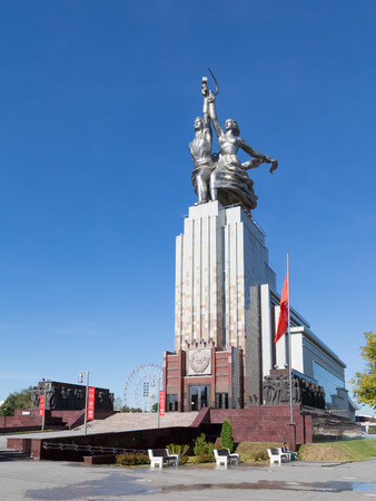 tends: Moscow - August 24, 2015: Worker and Collective Farm - an outstanding monument of monumental art, an ideal and a symbol of the Soviet era and the Museum of the USSR August 24, 2015, Moscow, Russia